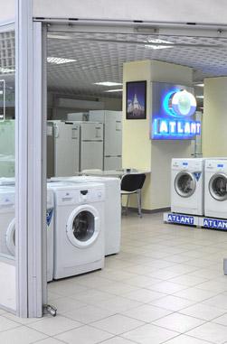 Фирменный магазин атлант в москве